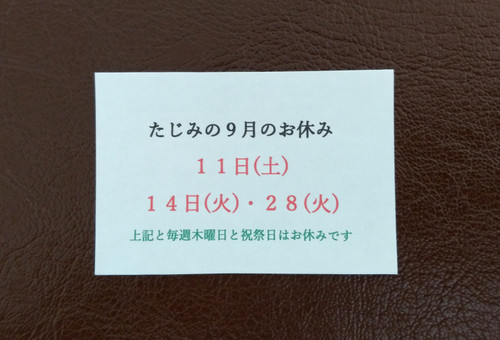 Img_20210910_134945_2